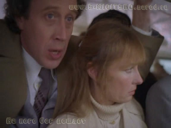 На кого Бог пошлет (1994) - смотреть онлайн фильм